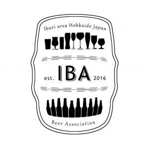 北海道いぶりビア協会 I.B.A